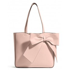 Karl Lagerfeld kabelka Canelle tote peony