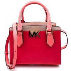 Kabelka Michael Kors Mott medium leather coral multi