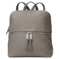 Michael Kors Rhea zip medium slim backpack pearl gray