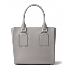 Michael Kors kožená kabelka Selby crossgrain leather messenger pearl grey